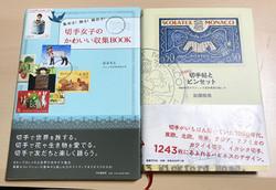 Kittebooks